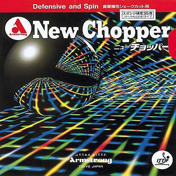 chopper_1