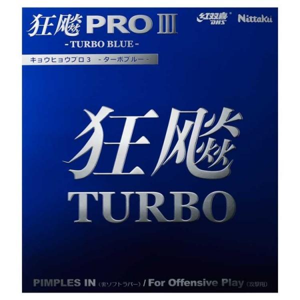 nittaku_hurricane_pro_3_turbo_blue_12988_1