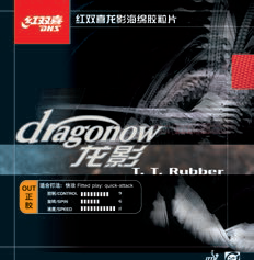 dragonow