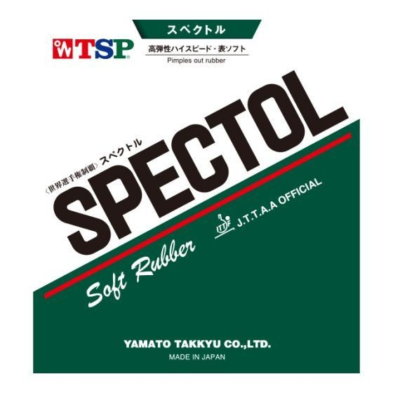 spectol out_1
