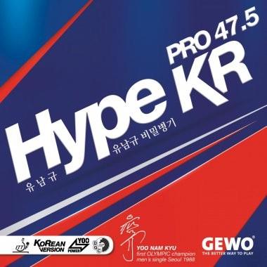 hype_kr_pro_475