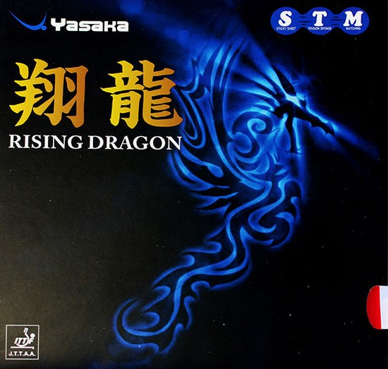 Yasaka_Rising_Dragon