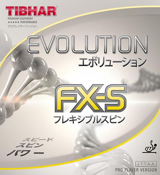 evolution_fx-s