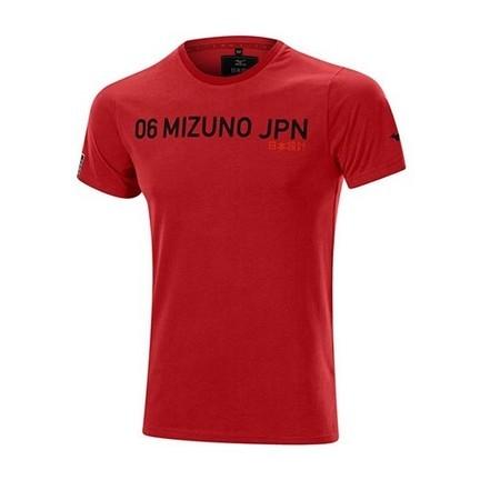Mizuno JPN red_1